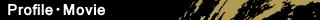 プロフィール Profile